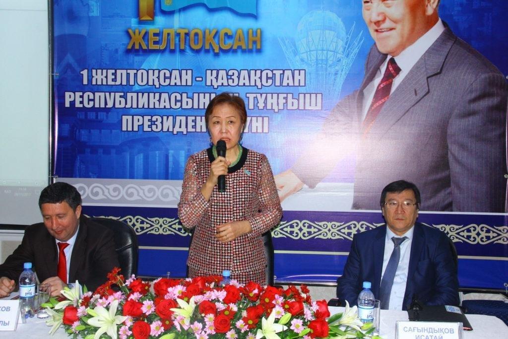 Расширенное заседание областного комитета профсоюза Казахстанского отраслевого профсоюза работников образования и науки